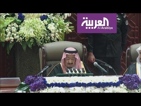 الملك سلمان: ندعم الحل السياسي في اليوم وفق المرجعيات الثلاث  - نشر قبل 24 دقيقة