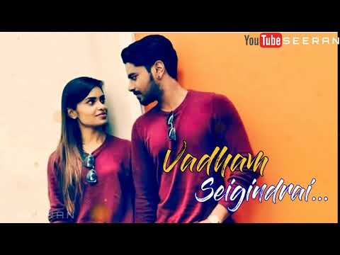 Nilavukku Nilavaga 💕 Album Song 💕 Seeran 💕WhatsApp Status 💕 Lyrical Video