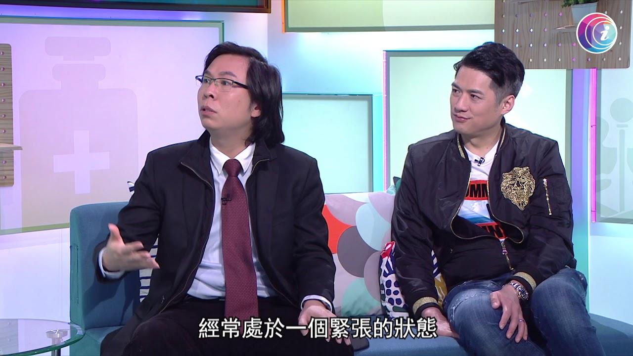 飲食失調 包括厭食症及暴食症跟心理及情緒有連帶關係-Fit 開有條路 - 香港開電視
