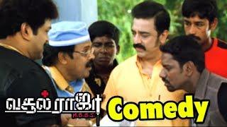 Vasool Raja MBBS full Movie Comedy Scenes | Kamal comedy scenes | Vasool Raja Comedy | Kamal Comedy