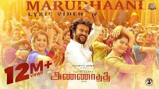 Marudhaani - Lyric Video   Annaatthe   Rajinikanth   Sun Pictures   D.Imman