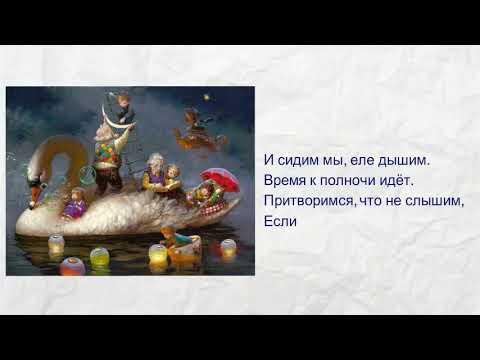 Есенин Письмо матери читать стих Сергея Александровича