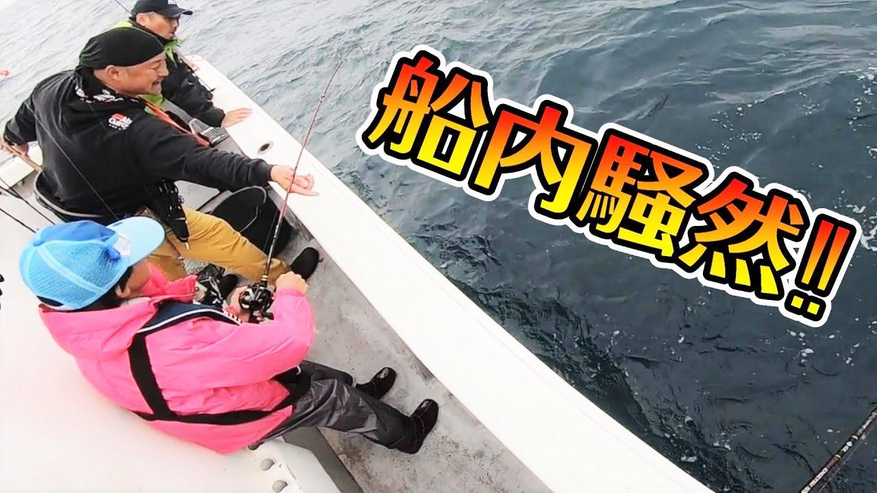 【衝撃】天才!?9歳の少年がバケモノを釣り上げた!!小学生が最長寸に竿頭で船内騒然(汗)