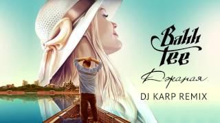Скачать Bahh Tee Джаная DJ KARP REMIX