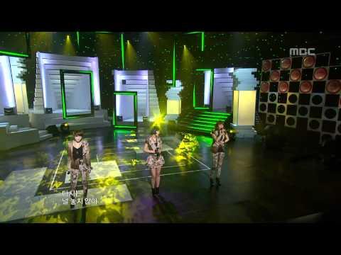 Gavy NJ - Sunflower(feat.U-Kiss Dongho), 가비엔제이 - 해바라기(feat.유키스 동호), Mus