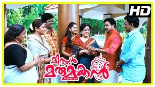 Mr Marumakan Movie Climax   Kushboo learns truth   Family unite together   End Credits