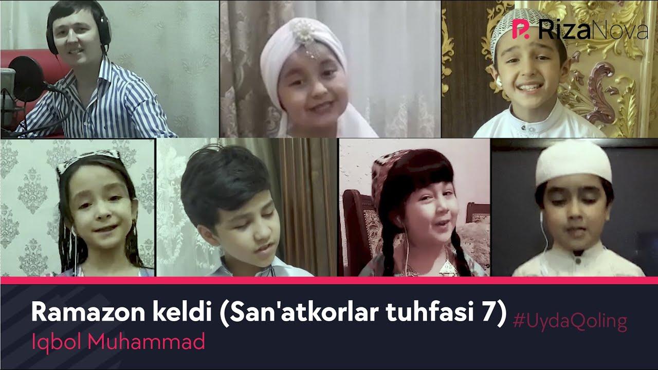 Iqbol Muhammad — Ramazon keldi (San'atkorlar tuhfasi 7) #UydaQoling