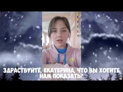 ШОУ ТАНЦЫ НА ТНТ