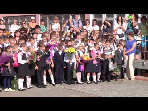Хабаровск, гимназия №8, 1 сентября 2015 года