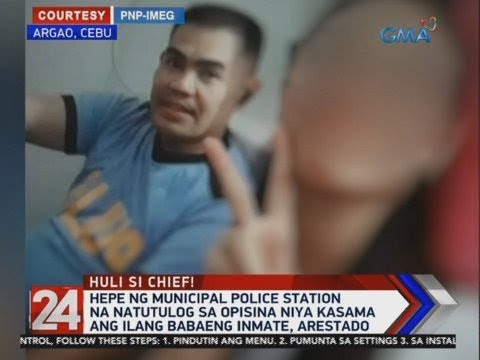 24 Oras: Cebu cop arrested for 'sleeping' with young female inmate –official