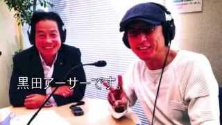 ミムラの幸せな仲間たち 毎週月曜日夜7時30分からレディオBINGOで放送中...