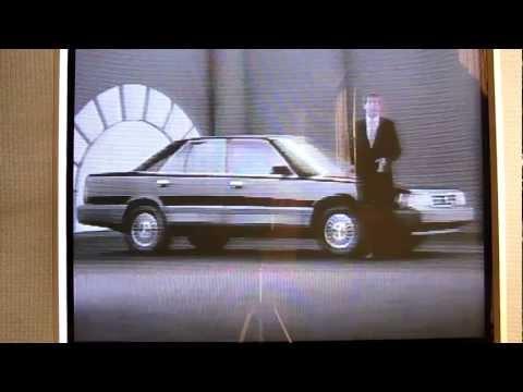 1989 Eagle Premier commercial