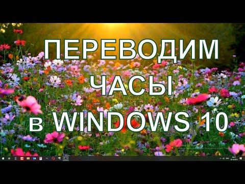 Вопрос: Как включить Активный каталог в Windows 10?