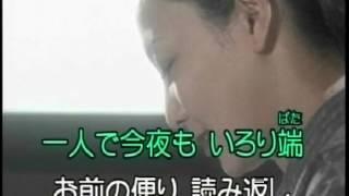 細川照夫   / ふるさと便り   / seijirou