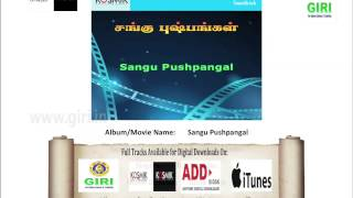 Sanghu Pushpangal (1989) Tamil Movie