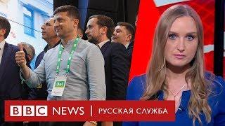 Зеленский. Хозяин Украины  ТВ новости