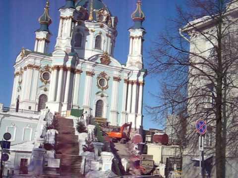 г.Киев. Андреевская церковь.Архитектор Растрелли 18век