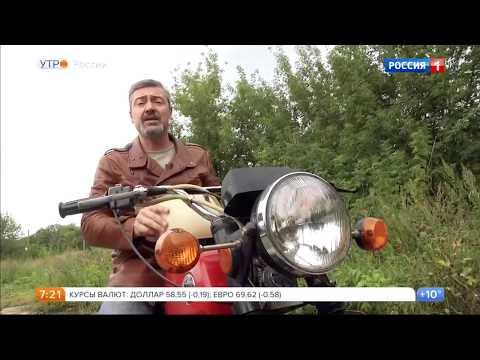 Купить мотоцикл в Киеве недорого с доставкой по Украине