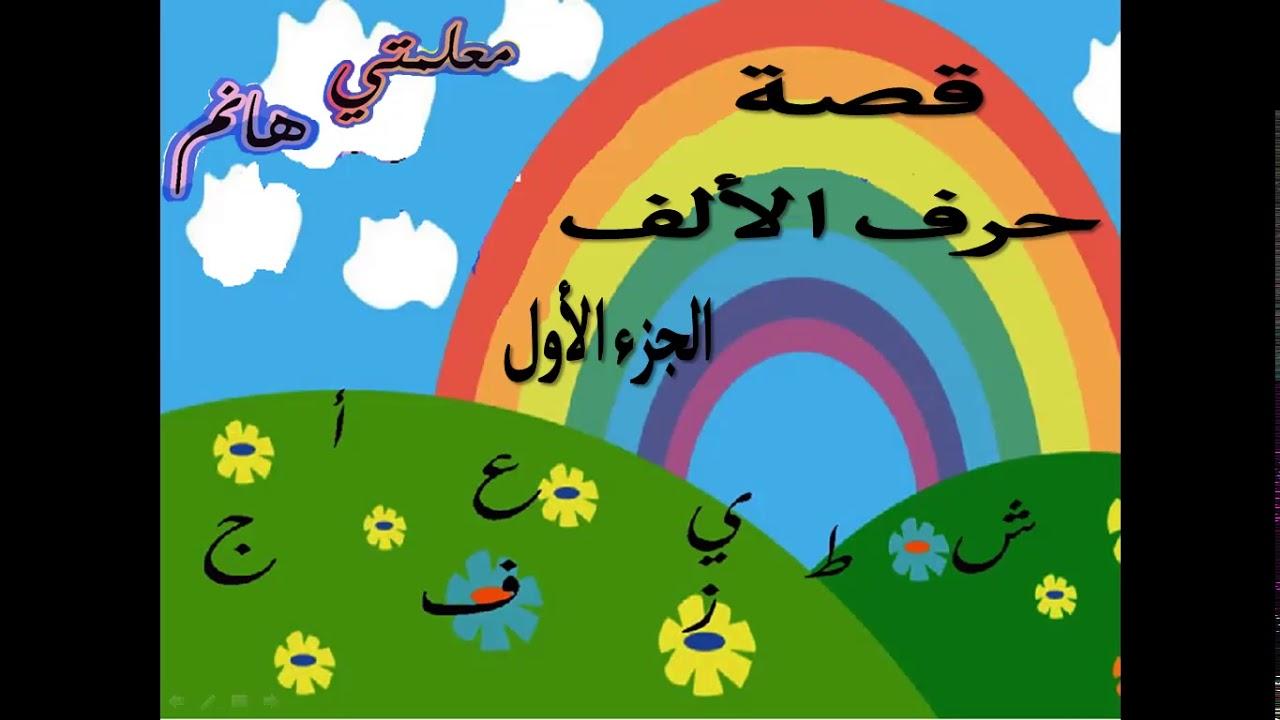 مذكرة تأسيس لغة عربية kg1