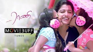 "Enga Amma Rani ""Amma Entru Ulagathil"" Song - Moviebuff Tunes | Ilaiyaraaja, Dhansika, S Bani"