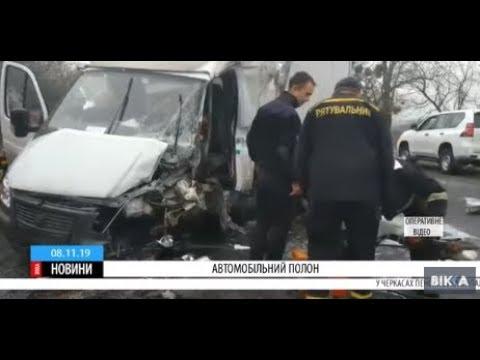 ТРК ВіККА: Розтрощена автівка й заблокований водій: на Черкащині зіткнулися дві вантажівки