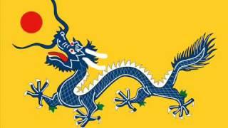 大清帝國國歌