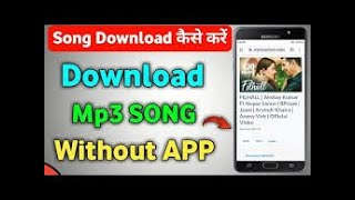 How to download mp3 song with proof |#carryminati | #technicalguruji | trending song