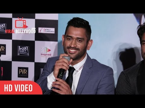 Captain Cool Dhoni Full Speech | M.S Dhoni The Untold Story Trailer Launch