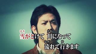 任天堂 Wii Uソフト カラオケJOYSOUND 春一番 若旦那 カラオケJOYSOUND ...