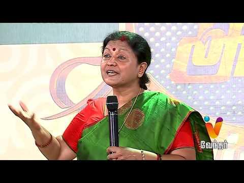 Aram Seivom - அறம் செய்வோம்   Prof.Jayanthasri Balakrishnan [Epi- 26] (22/04/2018)