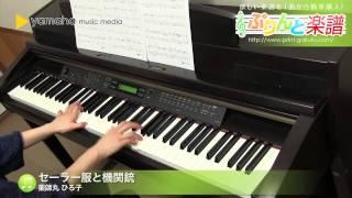 使用した楽譜はコチラ http://www.print-gakufu.com/score/detail/12894...