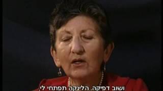 פרוץ המלחמה - מתוך אוסף העדויות 'אתם עדי' - עדויות ניצולי השואה מארכיון יד ושם