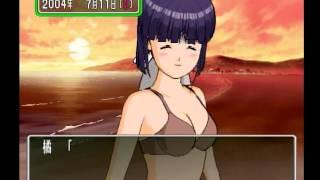 ときめきメモリアル3 橘恵美 海での水着姿です。 攻略方法はこちらです...