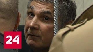Криминальный мир ждет отсидки Шакро Молодого, чтобы начать передел преступного мира - Россия 24