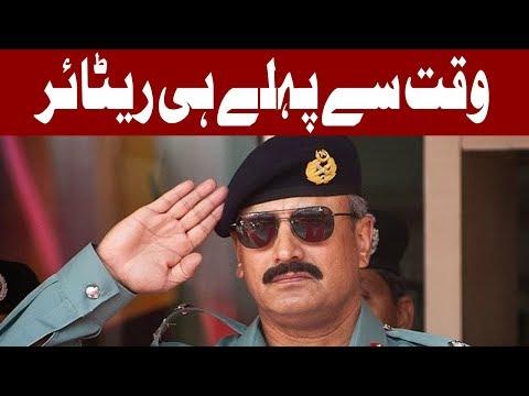 LT Gen Rizwan Akhtar Takes Early Retirement   Headlines 12 PM   8 October 2017