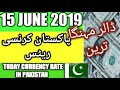 15 June 2019 Currency Rates In Pakistan Dollar, Euro, Pound, Riyal Rates  ||  15 June 2019.