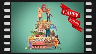 День Рождения Канала Steamlynx - Minecraft, GregTech и другие выживалки!