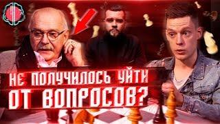 Как Михалков реагирует на острые вопросы от Дудя. Вопросы про Путина, Ельцина, Свободу, Badcomedian