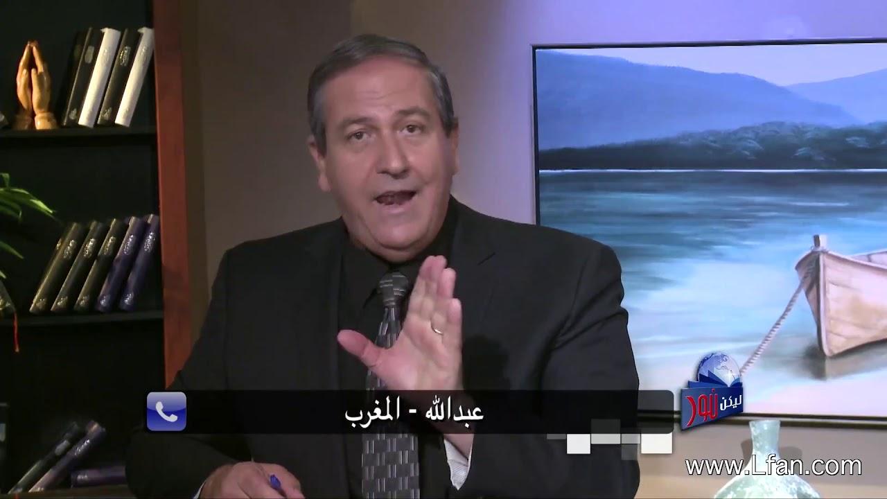 442 هل حقاً يتم إغراء المسلمين بالمال والزواج للدخول إلى المسيحية؟