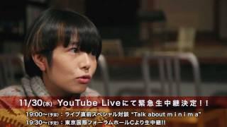 11/30開催のSalyuと小林武史2人だけのライブがYouTube Liveにてライブ生...