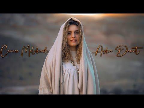Çinare Melikzade - Aşka Davet (Official Music Video)
