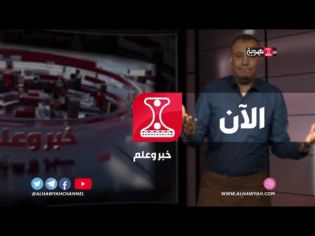 خبر وعلم │  عدن اشتباكات عنيفة بسبب زوج يطلق زوجته│ محمد الصلوي