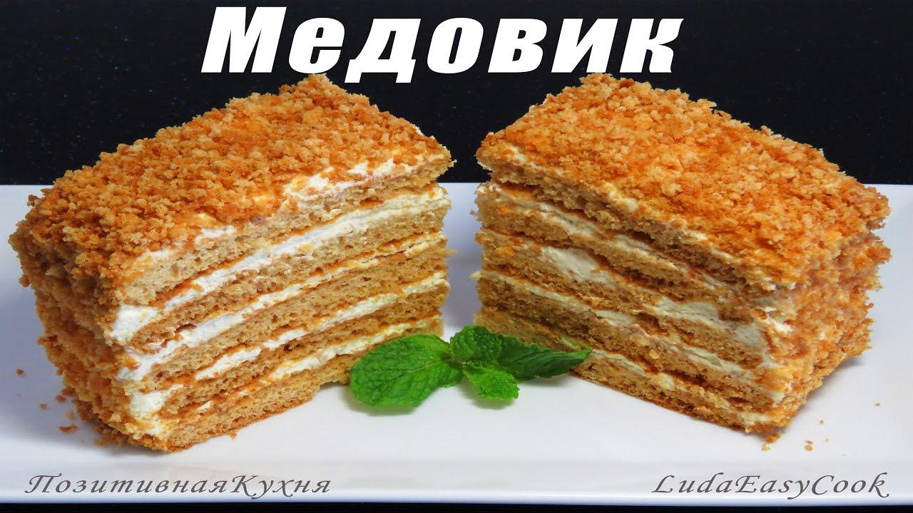 рецепт приготовления торта сметанник канал слаткие истории