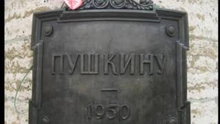 видео Музей-квартира Пушкина на Мойке