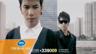 พจนานุกรม : Black Vanilla | Official MV