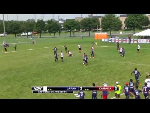 2013 U23 World Championships - Japan vs Canada - Pool Play (M)