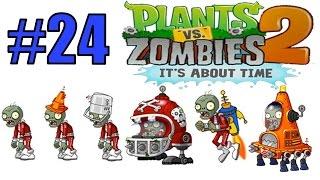 PLANTS VS ZOMBIES 2 - Прохождение ДАЛЕКОЕ БУДУЩЕЕ 22-24 + ЙЕТИ