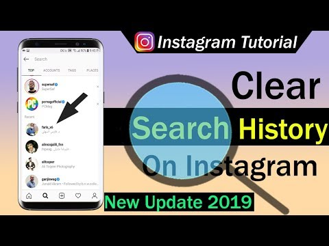 How to Clear Instagram Search History (Updated - 2019) » BIF