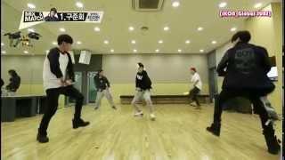 Ks9 - Ikon Sinosijak Dance Practice @ Mix & Match Episode 8  Engsub L 141023