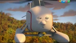 Томас и его друзья   Томас спешит на помощь 19 сезон 12 серия